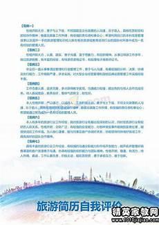 浙江金科传奇私服网站sf999产业股份有限传奇私服